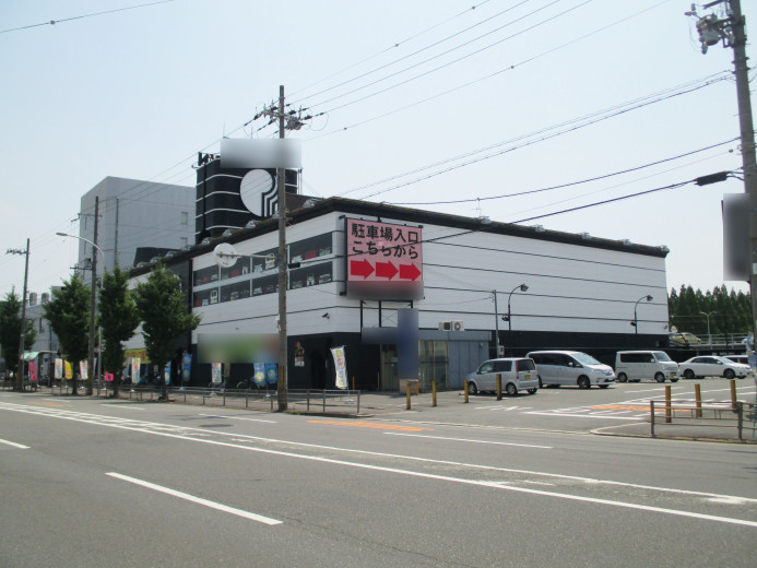 大阪市西成区津守 売土地