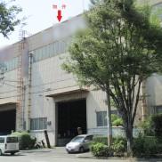 大阪市内366C(住之江区南港東 貸工場倉庫)