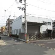 中河内213C(守口市大日町 貸倉庫・事務所)