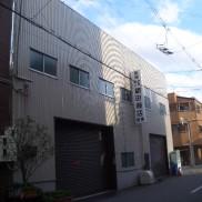 大阪市内106(西区九条南 貸倉庫)