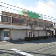 阪神・兵庫62(兵庫県宝塚市 貸店舗)