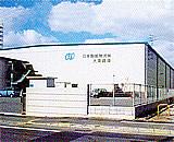 日本製紙物流(株)