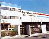 トッパンムーア(株)